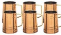 Copper Tankard Mugs  SET OF 6