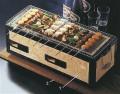 Japanese Konro Charcoal Grill